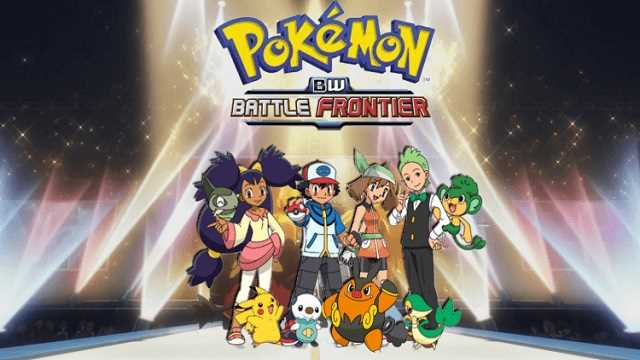 POKÉMON: BATTLE FRONTIER COMPLETE COLLECTION On DVD Includes 47 Episodes From Season 9
