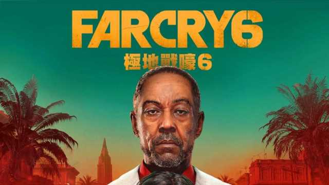 Far Cry 6 leaks via PSN